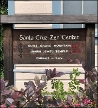 Zen center sign